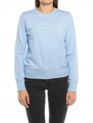 CALVIN KLEIN / Halia sweater blue