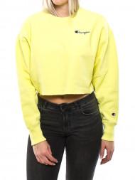 American Vintage / Cropped sweat crewneck yellow