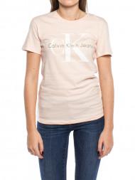 ellesse / Tanya stripe t-shirt cream tan