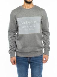 CALVIN KLEIN / Hayto sweat pullover grey