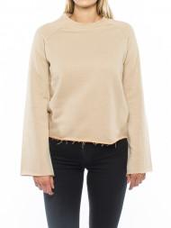 ROCKAMORA / Nacera sweatshirt beige