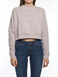 NA-KD / Training sweater short rose