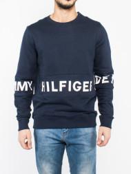 inner urge. / Border logo sweatshirt navy