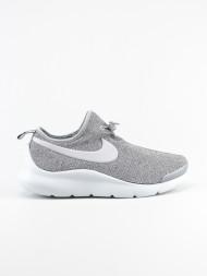 NIKE / Aptare SE sneaker wolf grey