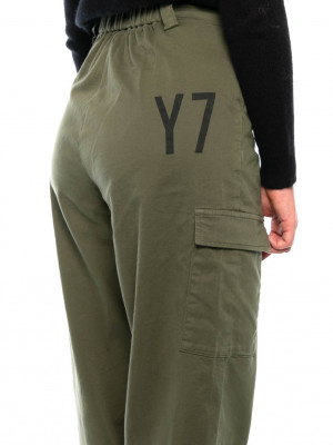 Free cargo pants army 4 - invisable