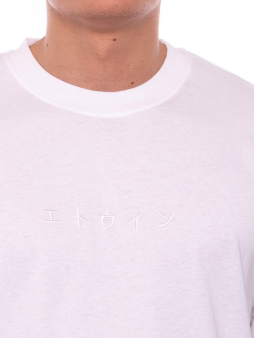 Katakana t-shirt white
